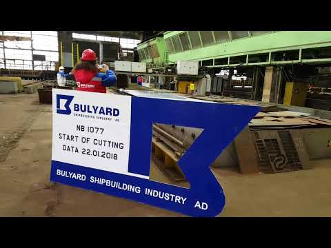 BULYARD SI AD is building a Floating Crane
