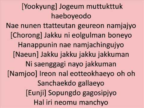 A PINK-Bubibu Lyrics~~~