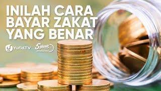 Download Video Zakat Mal: Cara Membayar Zakat yang BENAR - Ustadz Ammi Nur Baits, B.A. - 5 Menit yang Menginspirasi MP3 3GP MP4
