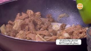 ارز مكسيكي - فاهيتا لحمة - بيتي فور | أميرة في المطبخ حلقة كاملة