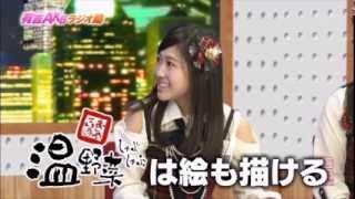 AKBの西野未姫ちゃんは、温野菜で絵を描くという技を習得したらしい。発見の経緯とやり方を説明していました。さすが発想が素晴らしいで...