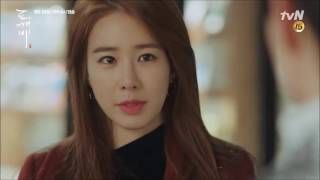 (Goblin OST Part 5 )Eddy Kim  - You are so beautiful