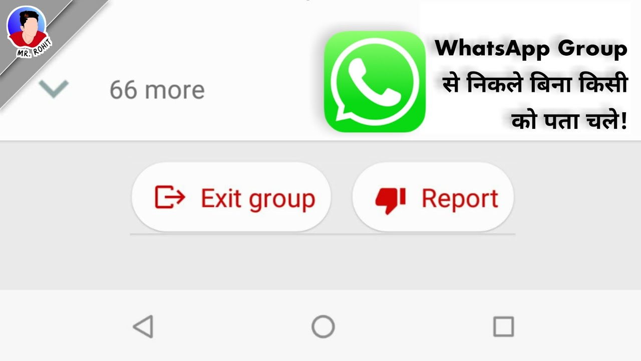 How To Exit Whatsapp Group Without People Knowing - GWS Online GH