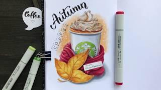 Рисуем осенний скетч спиртовыми маркерами copic - copic markers drawing - autumn