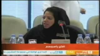 Iftah ya SimSim SaudiTV.m4v