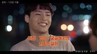 [with LYRIC] FOOLISH LOVE (이상한 사람) | JOHN PARK (존박) | 동백꽃 필 …