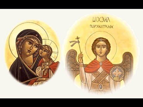 St Mary & Archangel Michael Orlando Live Stream
