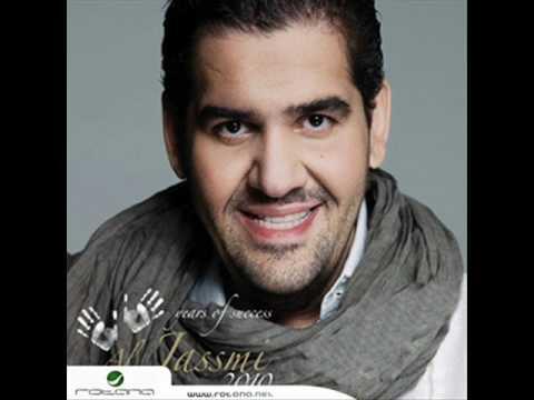 Hussein al jasmi - ya khalila