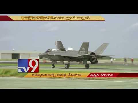 US fighter jets fly over Korean Peninsula, threatening North Korea - TV9