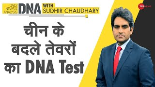 DNA: चीन के बदले तेवरों का DNA Test | Sudhir Chaudhary Show | India Vs China | Analysis | Border