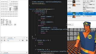 JavaScriptでドラクエを作ってみる #8【プログラミング実況】