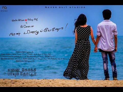Naan Pizhaipeno Cover Song - 1080p L Ennai Nokki Paayum Thotta L Wasim Akram L Princy L Iyappan AR L