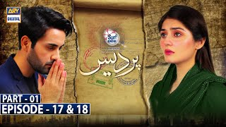 Pardes Episode 17 & 18 Part 1 - Presented by Surf Excel [Subtitle Eng]- 12th July 2021- ARY Digi