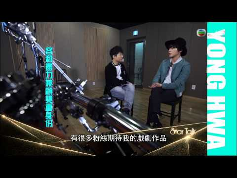 [Eng-subbed] 150314 Entertainment News Jung Yong Hwa Interview