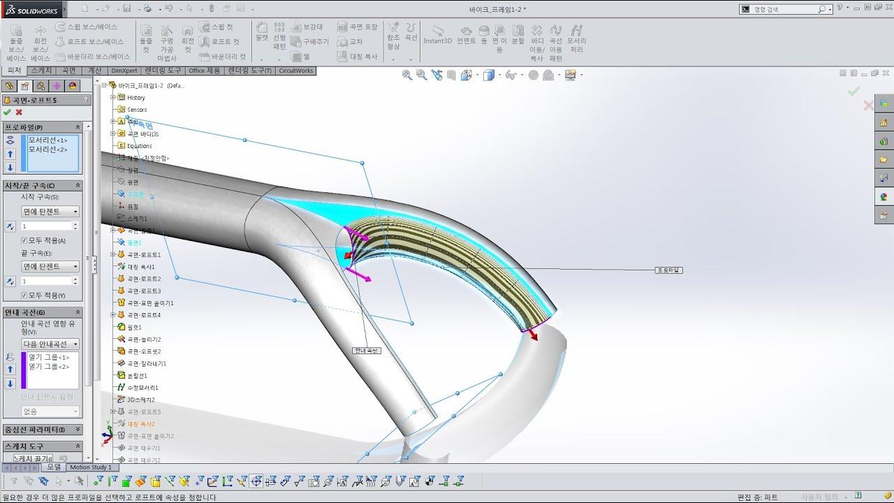 [SOLIDWORKS DESIGN] Modeling Bike Frame 바이크 프레임 - YouTube