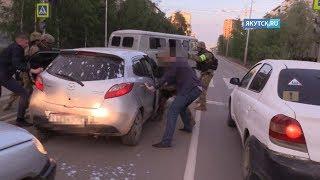 В Якутске задержание группы наркосбытчиков сняли на видео