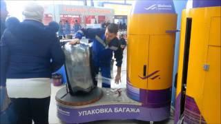 Упаковка багажа Владивосток(Для упаковки нужна качественная стретч пленка., 2015-11-20T23:03:43.000Z)