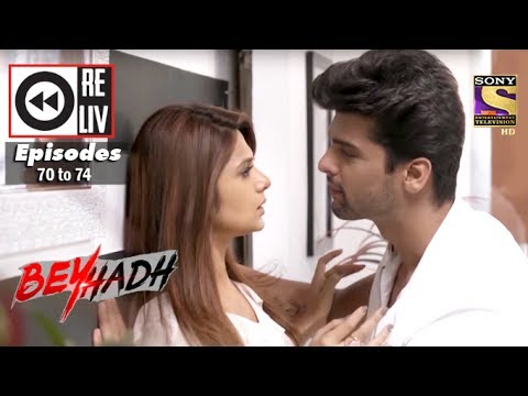 Thumbnail: Weekly Reliv | Beyhadh | 16th Jan to 20th Jan 2017 | Episode 70 to 74