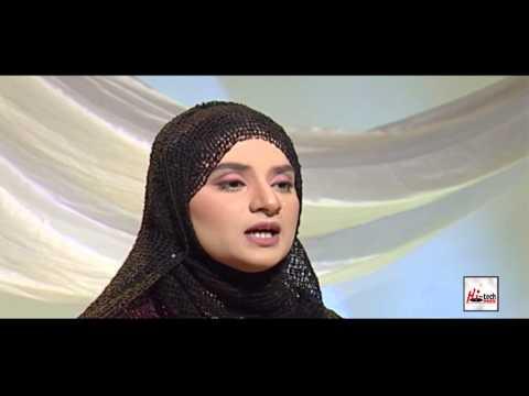 MADINE DIYAN PAAK GALIYAN - HURIYA RAFEEQ QADRI - OFFICIAL HD VIDEO - HI-TECH ISLAMIC