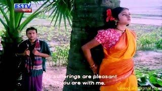 bd FDC 2016 bangla song tumi shotoy bedhecho shaplar phol