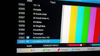 واخيرا الرياضية المغربية HD على القمر الإصطناعي بدر والنيل سات على نفس التردد لقناة الأولى HD