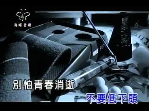 Matilda Tao: Women's Secret 陶晶瑩 女人心事