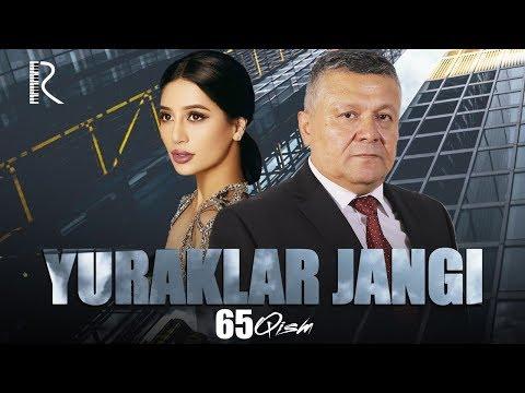 Yuraklar Jangi (o'zbek Serial) | Юраклар жанги (узбек сериал) 65-qism #UydaQoling