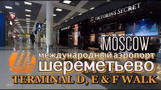 Sheremetyevo International Airport Moscow | Terminal D, E & F