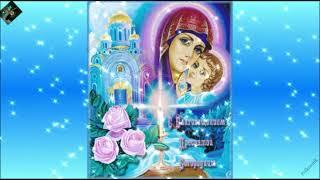 Красивое поздравление с праздником Благовещенья!