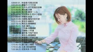 2019 Chinese pop Piano Music Relaxing music 集中注意力、緊張感瞬間消除