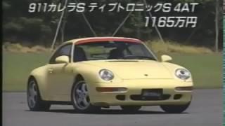 ベストモータリング 電脳スポーツAT車とマニュアル車のとことん勝負!...
