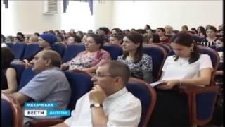 Курсы повышения квалификации учителей