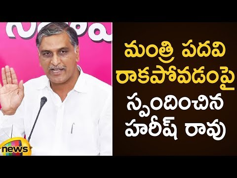 Harish Rao Response Over Not Getting Place In KCR Cabinet | Telangana Cabinet Ministers 2019