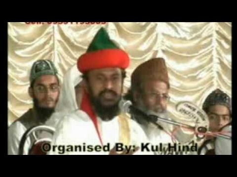 Gulam Rasool Balyavi __ Islam Aur Atankwad