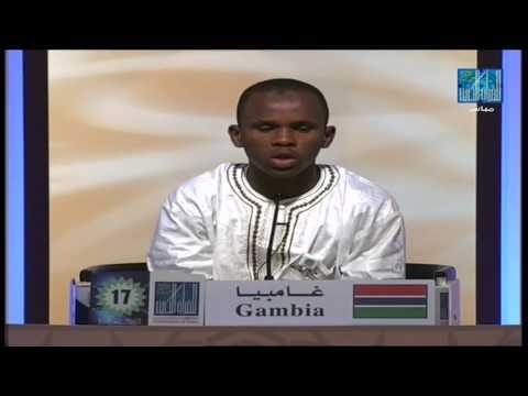 محمد الهاشمي جالو ;   غامبيا , MUHAMMADUL HASIMIU JALLOW , GAMBIA