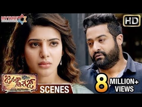 Jr NTR and Samantha Emotional Breakup Scene | Janatha Garage Telugu Movie Scenes | Mohanlal