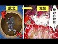 もう誰にも負けねぇ勝利に飢えた男が編み出した脅威の必殺技とは漫画アニメ mp3
