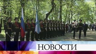 Городу морской славы России Кронштадту исполнилось 315 лет.