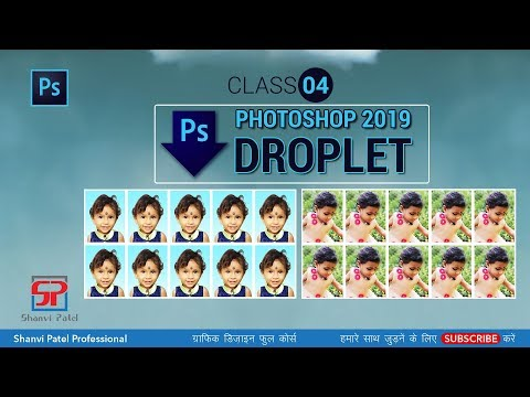 Photoshop CC 2019 Tutorial In Hindi: Make Passport Photo With Droplet & Action - File Menu #04