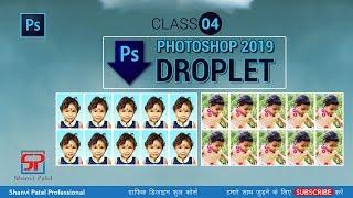 Photoshop CC 2019 Tutoriel en Hindi: Comment Faire de la Photo de Passeport avec des Gouttelettes d'Action et d' – Partie 04