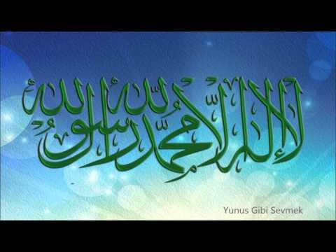 La ilahe illallah Muhammed resulullah zikir   Dhikr