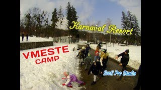 видео Весенние лагеря