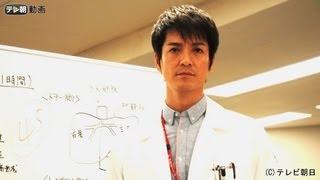 ステージ2の胃がんが発覚した相良(沢村一樹)は、その手術を森山(高...