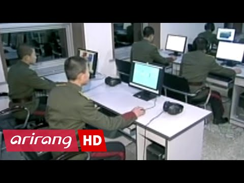 Peninsula Inside(Ep.56) North Korea's Reconnaissance General Bureau(북한 정찰총국)