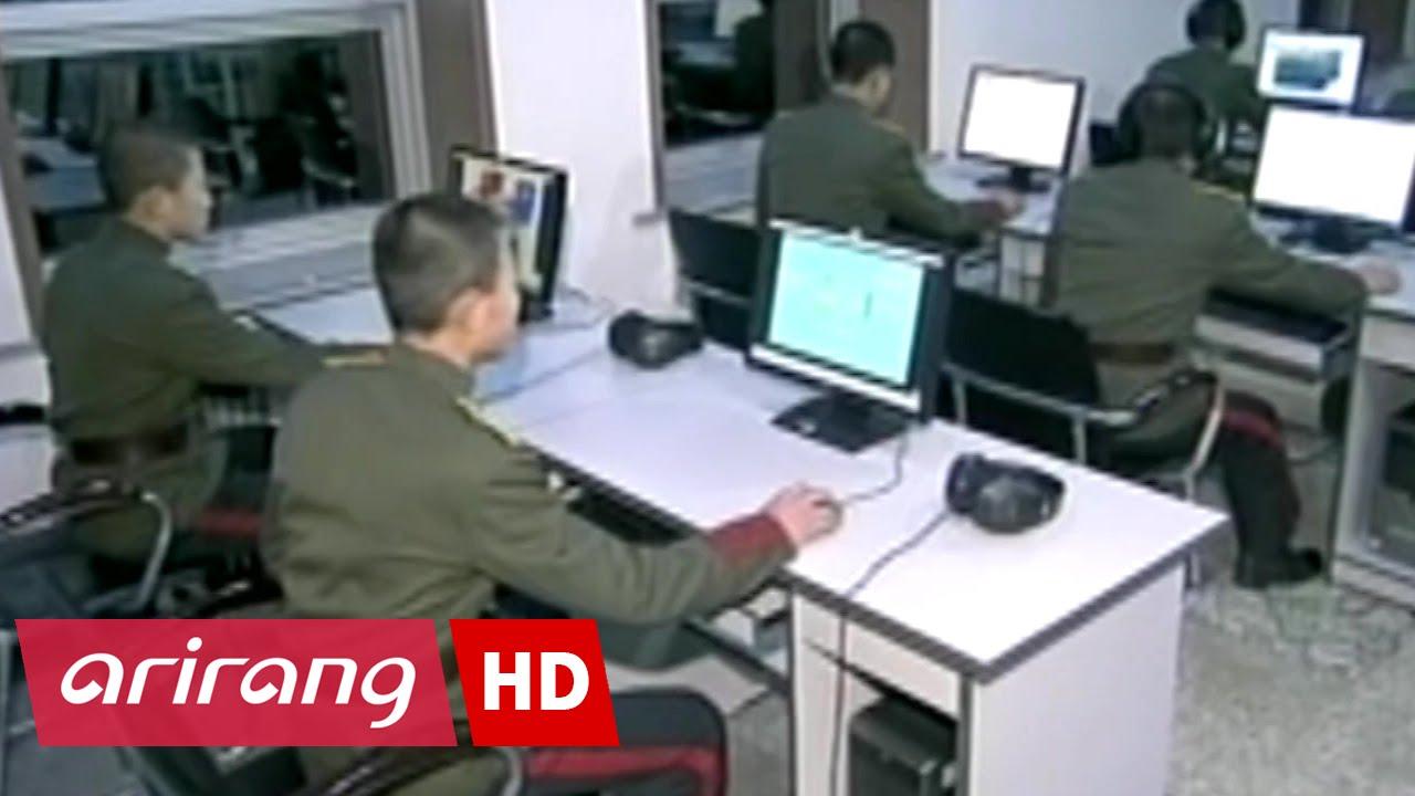 Peninsula InsideEp56 North Koreas Reconnaissance General