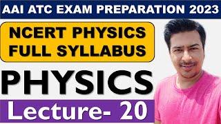 #AAI JUNIOR EXECUTIVE #ATC & #AO (EXAM PREPARATION DAY 26) // {WAVE OPTICS Part-1}