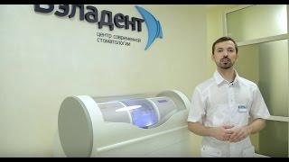 Протезирование зубов по технологии CEREC(CEREC – инновации в мире эстетической реставрации зубов. Протезирование зубов за одно посещение., 2016-09-02T06:46:44.000Z)