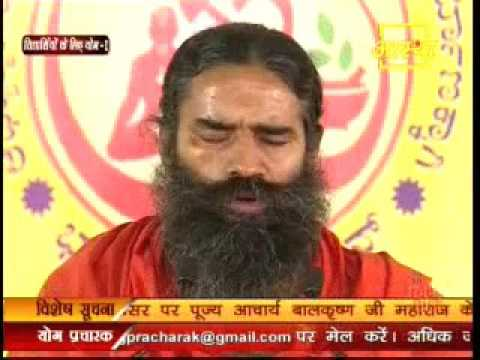 Special Yoga for Students by Swami Ramdev, Bangalore Part 1, Date- 22/03/2016