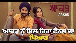 Bhalwan Singh : Ranjit Bawa's melodious voice is creating magic | Dainik Savera