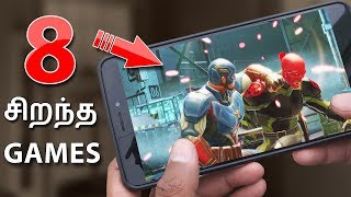 சிறந்த 8 Games | Top 8 HD Games for Android in 2018